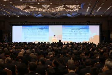 粤港澳大湾区シンポジウム、東京で開催