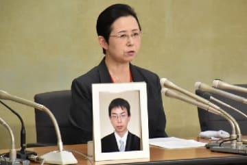 会見に参加した男性の母・佐藤久恵さん