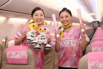 機内では客室乗務員が「タカガールユニホーム」を着てサービスする