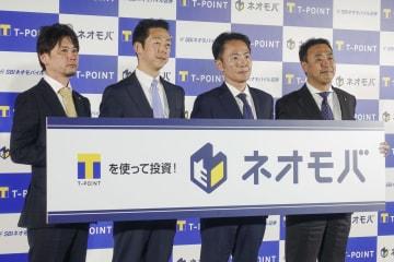 Tポイントで株式を買えるサービス「ネオモバ」をPRする関係者=10日午後、東京都港区