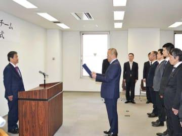 特殊詐欺グループ摘発のため、府警が新設した専門捜査チームの発足式(京都市上京区・府警本部)