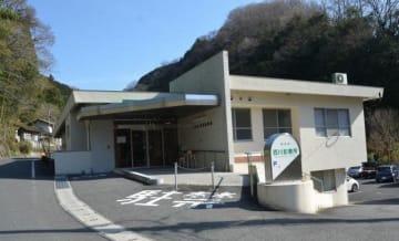 町営の診療所としての診察がスタートした「美咲町西川診療所」