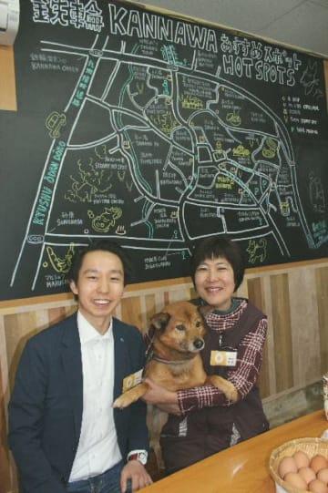 新たなスタイルの湯治宿として再開した「ひろみや」代表の坂井美保さん(右)と支配人のケニー・タングさん