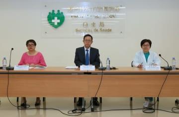 SSMが開催したマカオにおける風疹の最新状況に関する記者会見の様子=2019年4月10日(写真:SSM)