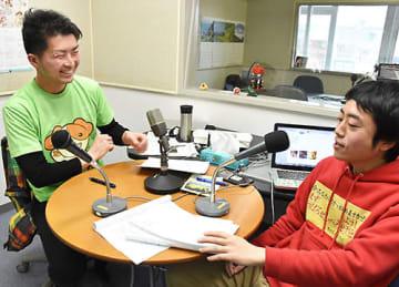 ラジオ番組をスタートさせた伊藤秀和さん(左)と阿部彩人さん。地域のゲストを交え、庄内の魅力をPRする=酒田市・酒田エフエム放送