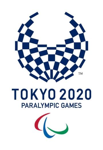 2020年東京パラリンピックの公式エンブレム