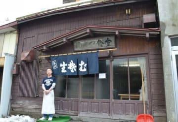 建物の老朽化で移転を決めた「ゆりや食堂」と、3代目店主の橋本敏仁さん