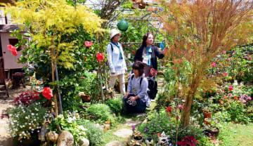 南城市内のガーデニング愛好家が自慢の庭を公開する「オープンガーデン」。丹精込めて造られた21カ所が公開されている