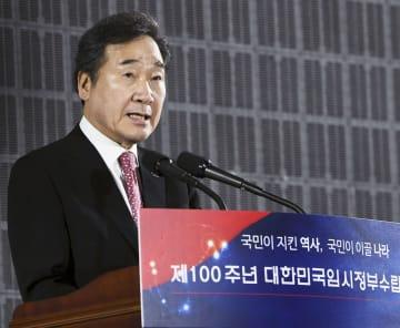 11日、ソウルで開かれた「大韓民国臨時政府」樹立から100年を記念する式典で演説する韓国の李洛淵首相(共同)