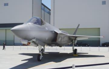 青森県沖に墜落した航空自衛隊のステルス戦闘機F35A