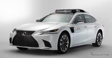 トヨタの新型自動運転実験車 TRI-P4。レクサスLSベース(参考画像)