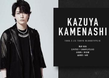 KAT-TUN公式サイトより