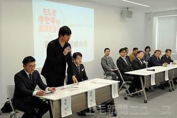 意気込みを述べた藤橋監督(左から2人目)