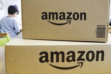 有料会員「プライム」の料金を引き上げたアマゾンジャパン。写真は同社から配送された荷物
