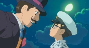 今夜9時! - (C) 2013 Studio Ghibli・NDHDMTK