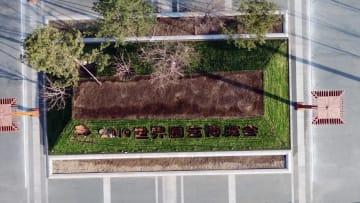 北京園芸博·日本展示区画で庭園の整備進む