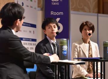 セッション「スポーツイベントにおける持続可能性~その現在と未来」