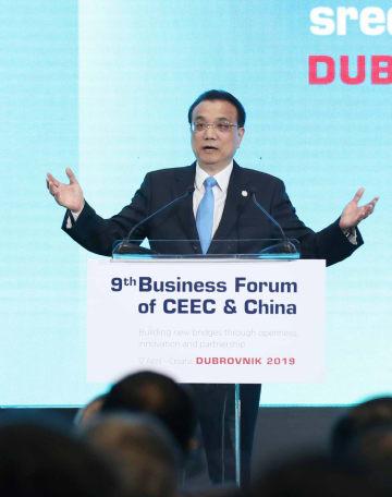 李克強氏、第9回中国·中東欧諸国経済貿易フォーラム開幕式に出席