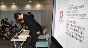 建築基準の不適合が約2千件見つかり、開かれた大和ハウス工業の記者会見=4月12日午後、大阪市