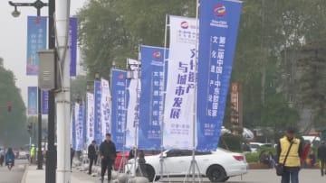 中国·中東欧諸国文化遺産フォーラム開催 河南省洛陽