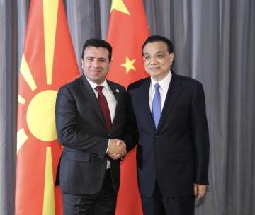 李克強総理、北マケドニア首相と会見 「一帯一路」との連携強調