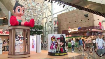 「鉄腕アトムの父」手塚治虫記念展、香港で開催