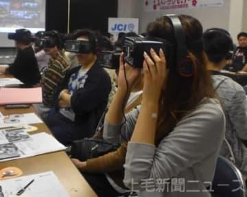 VRで認知症の症状を知る参加者