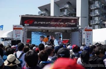 SUPER GTオフィシャルステージ