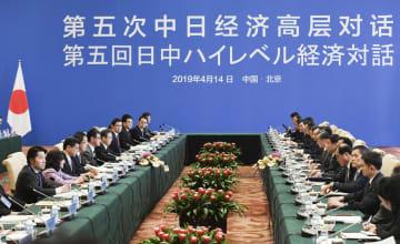 北京の釣魚台迎賓館で開かれた日中ハイレベル経済対話=14日(共同)