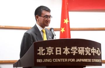 河野外相、北京外国語大学·北京日本学研究センターを訪問
