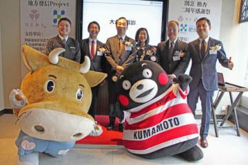 肥後銀行などが出資する香港の熊本PRレストラン「櫓杏(ろあん)」は、開業2周年を記念するイベントを開催し、肥後銀の笠原頭取(左2)らが参加した=12日、尖沙咀(NNA撮影)