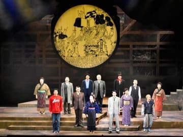 明治の新居浜を舞台に家族愛や人間の成長を描くミュージカル「瀬戸内工進曲」=14日午後、東温市見奈良