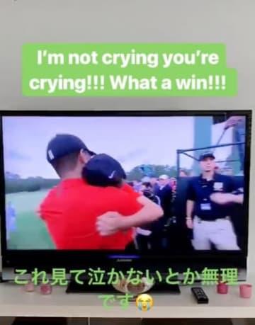 宮里藍も優勝決定の瞬間に大興奮(画像は本人のインスタグラムより引用)