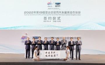 杭州アジア競技大会開催エリアで全面的自動運転を実施へ