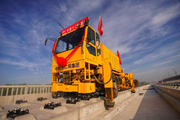 京雄都市間鉄道でレールの敷設始まる 完成後は市内と新空港が20分に