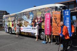 大阪空港と洲本を結ぶJR高速バス「かけはしNARUTO号」=洲本高速バスセンター