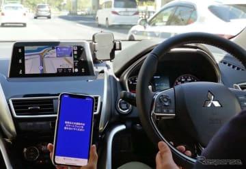 CarPlayに対応した「Yahoo!カーナビ」のデモ走行。走行中は安全上、スマホ画面はブルーになる