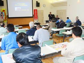 火災予防の重要性と実施内容を確認した研修会