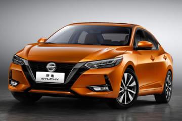 日産 新型「シルフィ」を世界初公開 上海モーターショー2019