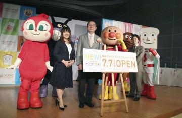 「横浜アンパンマンこどもミュージアム&モール」の記者会見に登場した主要キャラクター。中央は大沢雅彦社長=16日午後、横浜市