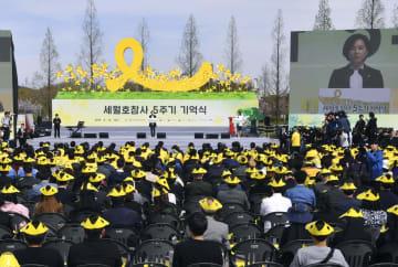16日、韓国・安山で開かれたセウォル号沈没事故の犠牲者らの追悼行事(共同)