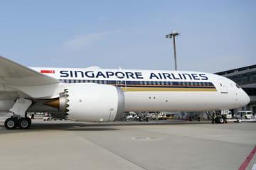 シンガポール航空、名古屋/中部〜シンガポール線で特別運賃 往復総額4.2万円台から