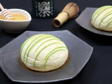 南山城産の抹茶とハンガリー産蜂蜜を使ったクリームパン「kyomaccha 京抹茶」