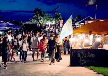 オキナワイーモーションのイベント「OKINAWA FOOD FLEA」のイメージ図(JTB沖縄提供)