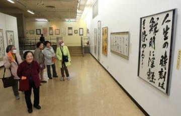 多彩な意欲作が並ぶ県書道連盟展の会場