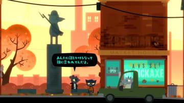 大学中退ネコの名作ADV『ナイト・イン・ザ・ウッズ』Steam版が日本語対応!