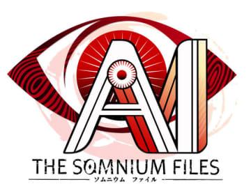 本格推理ADV『AI: ソムニウム ファイル』主要キャラクターのイラスト・プロフィールを公開!
