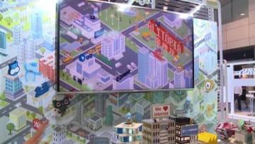 杭州の「都市大脳」、香港ICTエキスポで発表