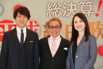 NHKの音楽特番「総決算!平成紅白歌合戦」の会見に登場した(左から)櫻井翔さん、北島三郎さん、松田聖子さん