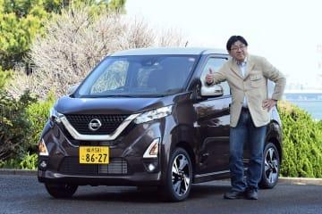 日産 新型デイズ 自動車評論家の渡辺陽一郎さん